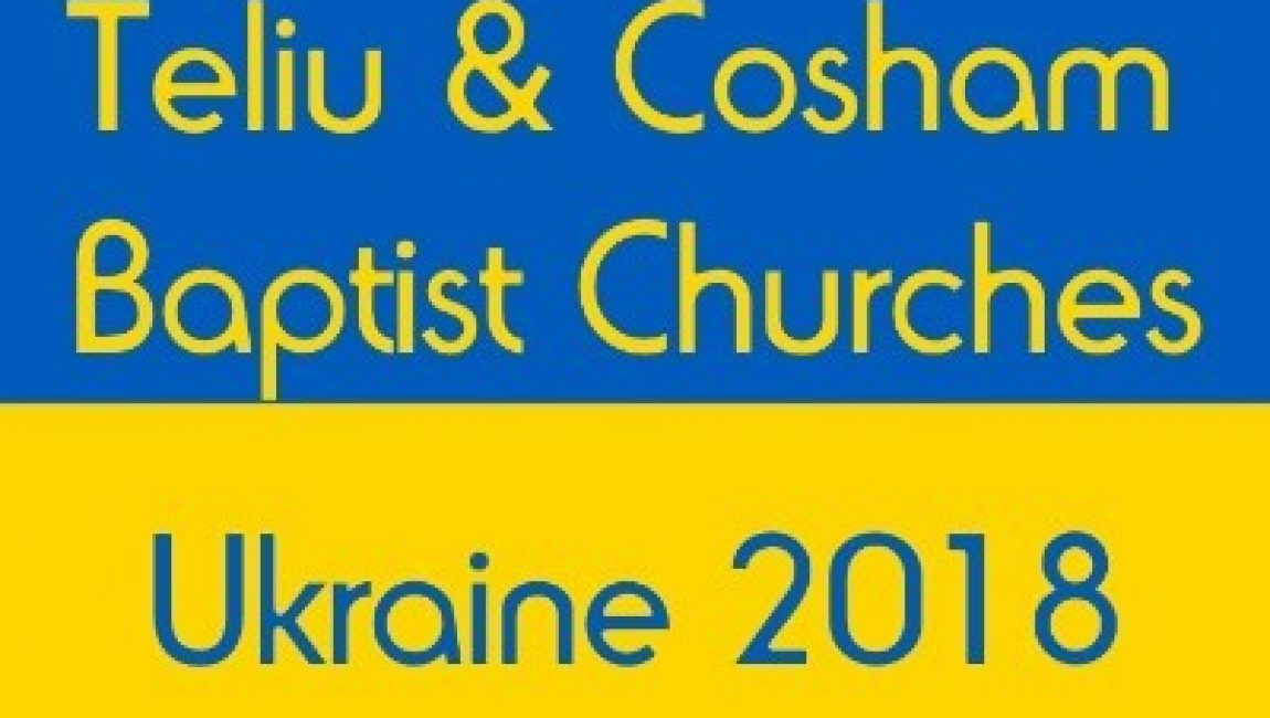 Ukraine Mission with Teliu Partner Church, 7-16 July 2018